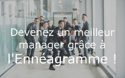 L'ennéagramme comme outil de management